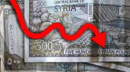 Syria-Pound-Down-with-Flickr-sadsnaps_1.jpg