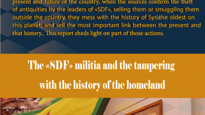 The-SDF-militia-and-the-tampering-with-the-history-of-the-homeland.png