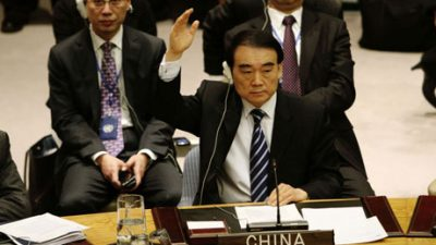 china-security-council.jpg